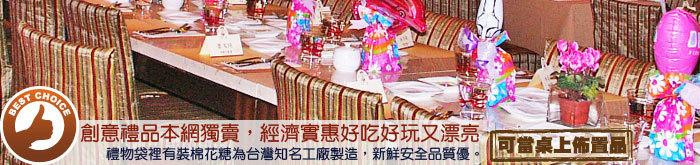 棉花糖氣球組 台灣派對商店