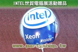 造勢宣傳活動氣球_INTEL世貿電腦展活動贈品