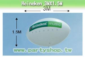 世貿展覽 造勢宣傳活動氣球_橄欖球型