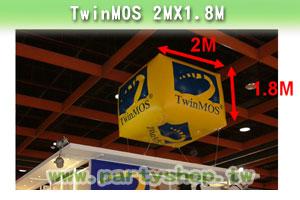 世貿展覽 造勢宣傳活動氣球_立方體型