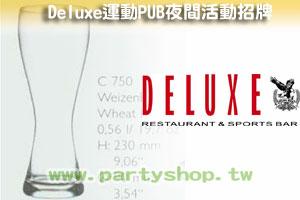 Deluxe運動PUB夜間活動招牌