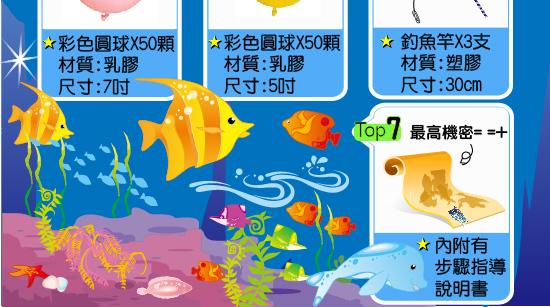DIY鯉魚包750元