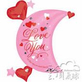 32吋 粉月亮愛情