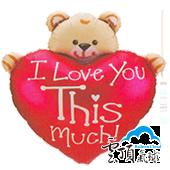 37吋 熊抱大紅心 氣球