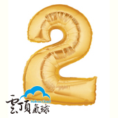 14吋 金色 數字 2 (已充氣)