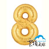 14吋 封條 小金色 數字 8[T5]