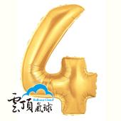 14吋 金色 數字 4 (已充氣)