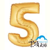 14吋 金色 數字 5 (已充氣)