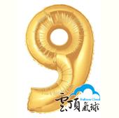 14吋 金色 數字 9 (已充氣)