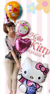 凱蒂FUN氣球<可宅配>