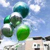 綠孔雀球束