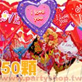 外送3500空飄球-愛情風