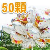 3500空飄球-維尼風[售價3500]