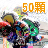 外送3500空飄球-歡樂風