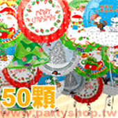 外送3500空飄球-耶誕風
