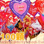 外送6600空飄球-愛情風