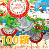 外送6600空飄球-耶誕風