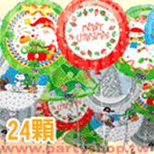2200空飄球-耶誕風