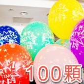 空飄球100顆-派對音符[售價4000]