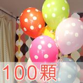 空飄球100顆-圓點風[售價4000]