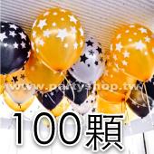 空飄球100顆-酷星[售價4000]