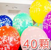 空飄球40顆-派對音符[售價1700]