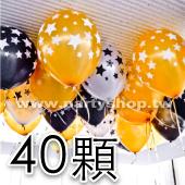 空飄球40顆-酷星[售價1700]