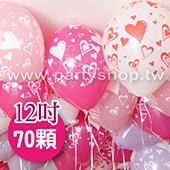 愛心印花空飄氣球/12吋70顆  [售價2900] <自取>