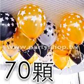 空飄球70顆-酷星[售價2900]