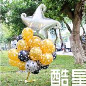 空飄球31顆-酷星風 [售價1600]
