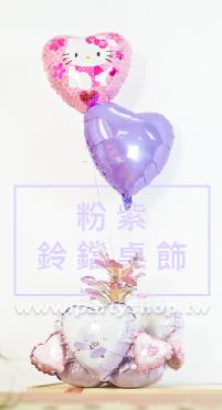 淺紫鈴鐺桌飾<可宅配>