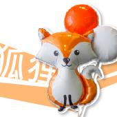 狐狸<可宅配>