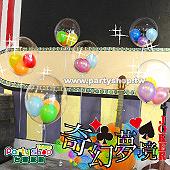 奇幻夢境五彩泡泡氣球組/6顆<可宅配>