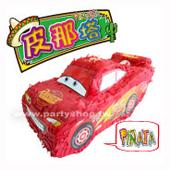 PINATA紅賽車-皮那塔[T2]