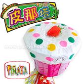 PINATA粉杯子蛋糕-皮那塔[T2]