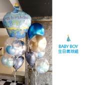 BABY BOY生日氣球組