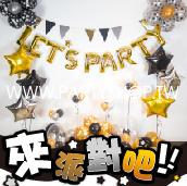 來派對吧!![售價3800]<自取、外送>