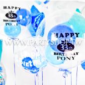 訂製你的生日-沁藍海洋[售價4980]
