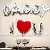 DADDY  I ♥ U 字母球組<可宅配>