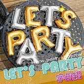 LET'S PARTY字母球組