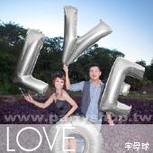 LOVE字母球組