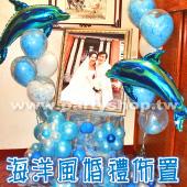 海洋風婚禮佈置包套 [售價7500]<限定配送免運費>