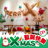 X'mas聖誕快樂 < DIY佈置包-可宅配 >