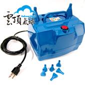 雙孔電動充氣機/附小塑膠頭