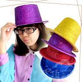 亮粉塑膠高禮帽