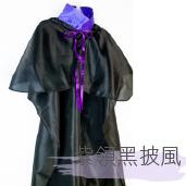 """紫領黑披風36"""" [T12]"""
