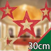 中-雙層星吊飾30cm[T8]