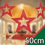 大-雙層星吊飾50cm[T8]