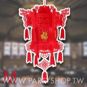 中-福氣不織布宮燈35*50cm[T5]