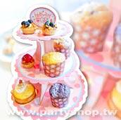 粉橘點點 三層蛋糕紙架[T5]